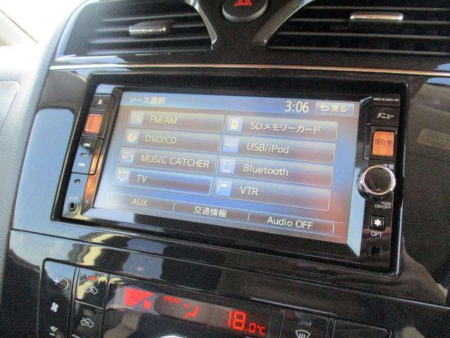 ハイウェイスター S-ハイブリッド メモリーナビ リアカメラ フルセグ フリップダウンモニター スマートキー 両側パワースライドドア クルーズコントロール Bluetooth ETC(24枚目)