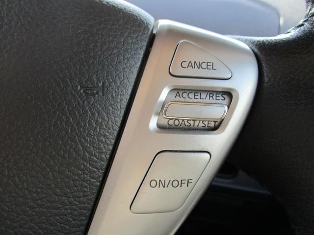 ハイウェイスター S-ハイブリッド メモリーナビ リアカメラ フルセグ フリップダウンモニター スマートキー 両側パワースライドドア クルーズコントロール Bluetooth ETC(27枚目)