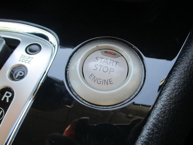 ハイウェイスター S-ハイブリッド メモリーナビ リアカメラ フルセグ フリップダウンモニター スマートキー 両側パワースライドドア クルーズコントロール Bluetooth ETC(30枚目)