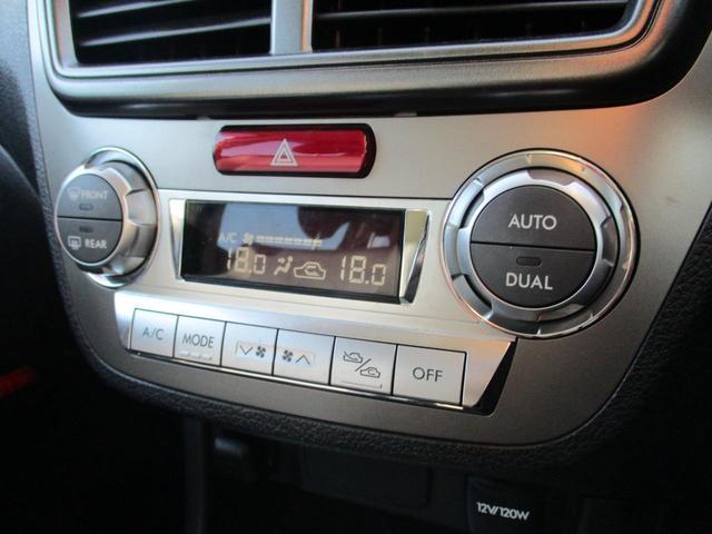 2.0GTアイサイト 4WD メモリーナビ リアカメラ 地デジ スマートキー HIDヘッドライト クルーズコントロール ETC(25枚目)