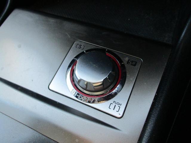 2.0GTアイサイト 4WD メモリーナビ リアカメラ 地デジ スマートキー HIDヘッドライト クルーズコントロール ETC(26枚目)