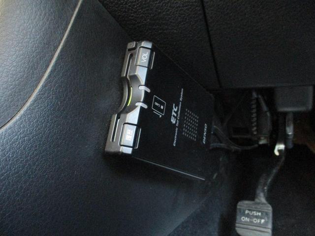 2.0GTアイサイト 4WD メモリーナビ リアカメラ 地デジ スマートキー HIDヘッドライト クルーズコントロール ETC(31枚目)