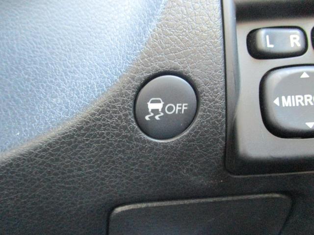 2.0GTアイサイト 4WD メモリーナビ リアカメラ 地デジ スマートキー HIDヘッドライト クルーズコントロール ETC(32枚目)