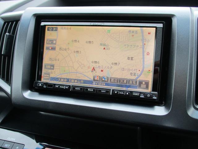 Z HDDナビ リアカメラ 地デジ スマートキー HIDヘッドライト 両側パワースライドドア サンルーフ 社外アルミ ETC(23枚目)