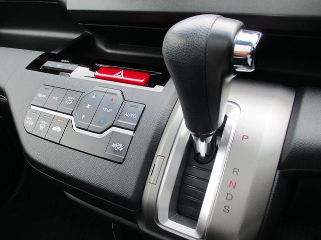Z HDDナビ リアカメラ 地デジ スマートキー HIDヘッドライト 両側パワースライドドア サンルーフ 社外アルミ ETC(25枚目)