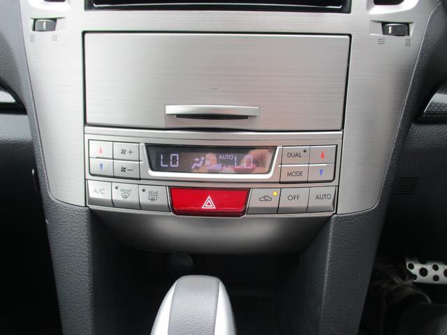 2.5iアイサイトスポーツセレクション 4WD メモリーナビ リアカメラ フルセグ スマートキー HIDヘッドライト クルーズコントロール USB ETC(23枚目)
