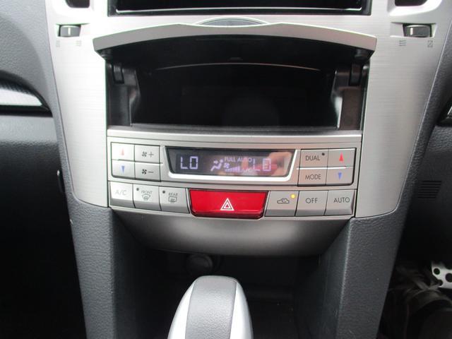 2.5iアイサイトスポーツセレクション 4WD メモリーナビ リアカメラ フルセグ スマートキー HIDヘッドライト クルーズコントロール USB ETC(24枚目)