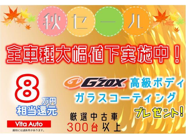 2.5iアイサイトスポーツセレクション 4WD メモリーナビ リアカメラ フルセグ スマートキー HIDヘッドライト クルーズコントロール USB ETC(40枚目)