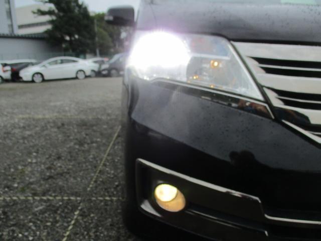 ライダー ブラックライン S-ハイブリッド メモリーナビ リアカメラ フルセグ フリップダウンモニター スマートキー HIDヘッドライト 両側パワースライドドア クルーズコントロール Bluetooth USB ETC(17枚目)