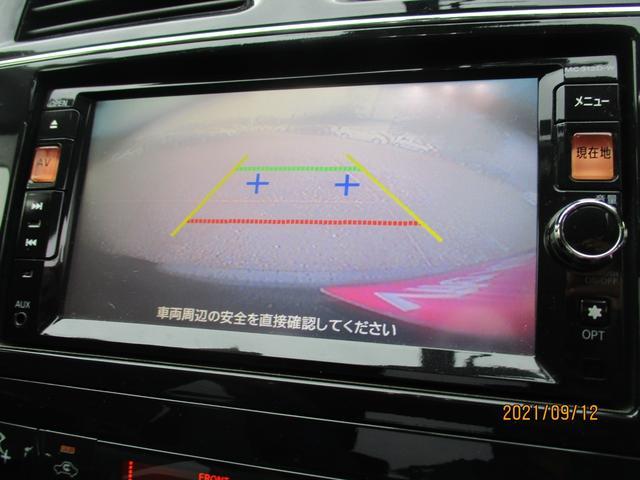 ライダー ブラックライン S-ハイブリッド メモリーナビ リアカメラ フルセグ フリップダウンモニター スマートキー HIDヘッドライト 両側パワースライドドア クルーズコントロール Bluetooth USB ETC(21枚目)