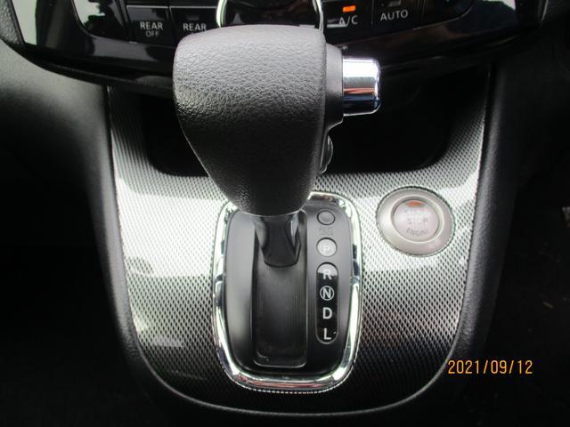ライダー ブラックライン S-ハイブリッド メモリーナビ リアカメラ フルセグ フリップダウンモニター スマートキー HIDヘッドライト 両側パワースライドドア クルーズコントロール Bluetooth USB ETC(22枚目)