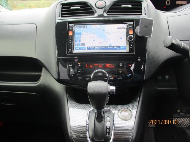 ライダー ブラックライン S-ハイブリッド メモリーナビ リアカメラ フルセグ フリップダウンモニター スマートキー HIDヘッドライト 両側パワースライドドア クルーズコントロール Bluetooth USB ETC(24枚目)
