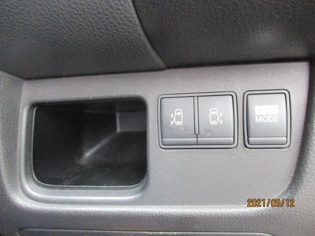 ライダー ブラックライン S-ハイブリッド メモリーナビ リアカメラ フルセグ フリップダウンモニター スマートキー HIDヘッドライト 両側パワースライドドア クルーズコントロール Bluetooth USB ETC(25枚目)