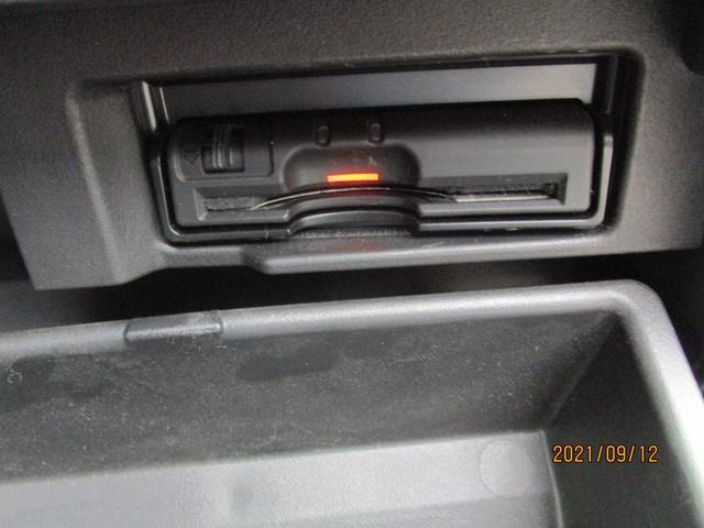 ライダー ブラックライン S-ハイブリッド メモリーナビ リアカメラ フルセグ フリップダウンモニター スマートキー HIDヘッドライト 両側パワースライドドア クルーズコントロール Bluetooth USB ETC(27枚目)
