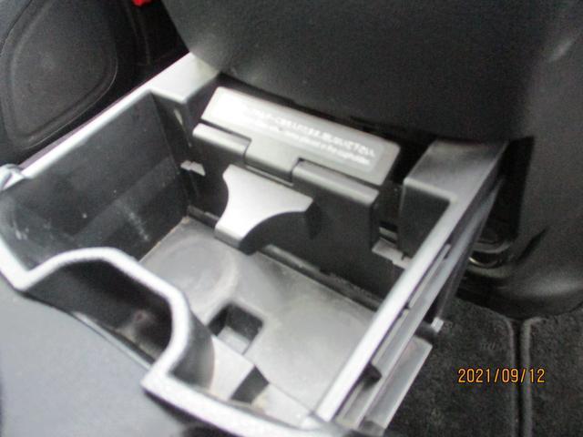 ライダー ブラックライン S-ハイブリッド メモリーナビ リアカメラ フルセグ フリップダウンモニター スマートキー HIDヘッドライト 両側パワースライドドア クルーズコントロール Bluetooth USB ETC(29枚目)