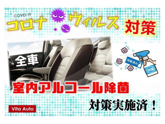 S HDDナビ フルセグ スマートキー プッシュスタート HIDヘッドライト シートヒーター フルエアロ Bluetooth ETC(4枚目)