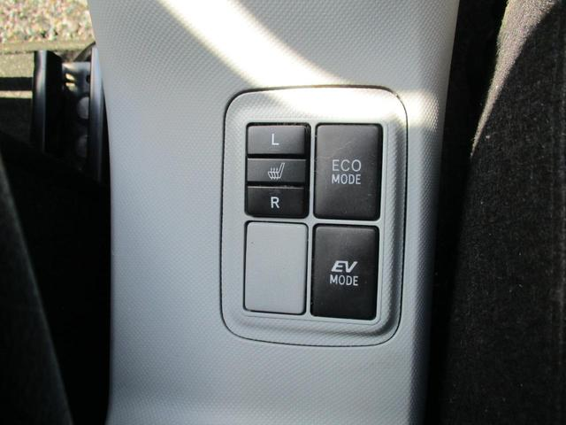 S HDDナビ フルセグ スマートキー プッシュスタート HIDヘッドライト シートヒーター フルエアロ Bluetooth ETC(26枚目)