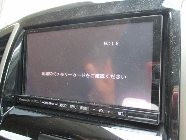 ベースグレード SDナビ リアカメラ フルセグ スマートキー HIDヘッドライト 両側パワースライドドア Bluetooth ETC(24枚目)