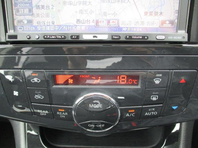 ハイウェイスター HDDナビ リアカメラ フルセグ スマートキー HIDヘッドライト 両側パワースライドドア クルーズコントロール Bluetooth USB ETC(27枚目)