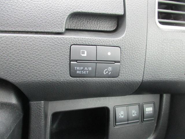 ハイウェイスター HDDナビ リアカメラ フルセグ スマートキー HIDヘッドライト 両側パワースライドドア クルーズコントロール Bluetooth USB ETC(29枚目)