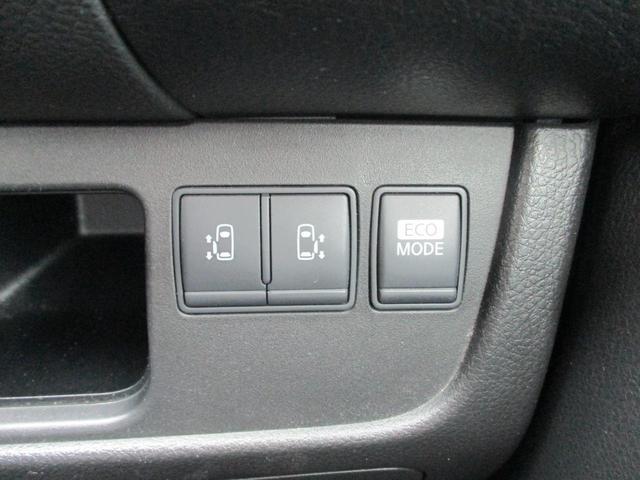 ハイウェイスター HDDナビ リアカメラ フルセグ スマートキー HIDヘッドライト 両側パワースライドドア クルーズコントロール Bluetooth USB ETC(30枚目)