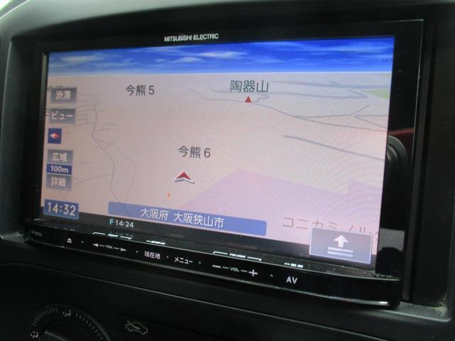 15RS タイプV メモリーナビ リアカメラ 地デジ Bluetooth ETC(23枚目)
