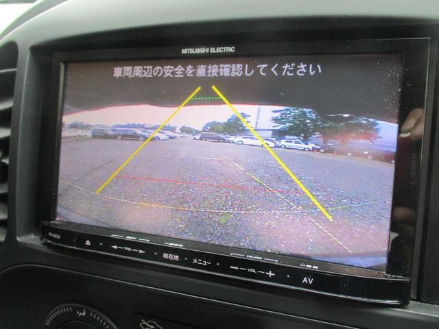 15RS タイプV メモリーナビ リアカメラ 地デジ Bluetooth ETC(24枚目)