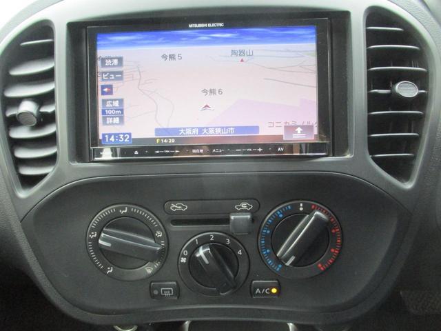 15RS タイプV メモリーナビ リアカメラ 地デジ Bluetooth ETC(26枚目)