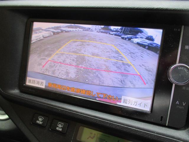 Gブラックソフトレザーセレクション SDナビ リアカメラ フルセグ スマートキー プッシュスタート Bluetooth ドライブレコーダー 社外アルミ ETC(24枚目)