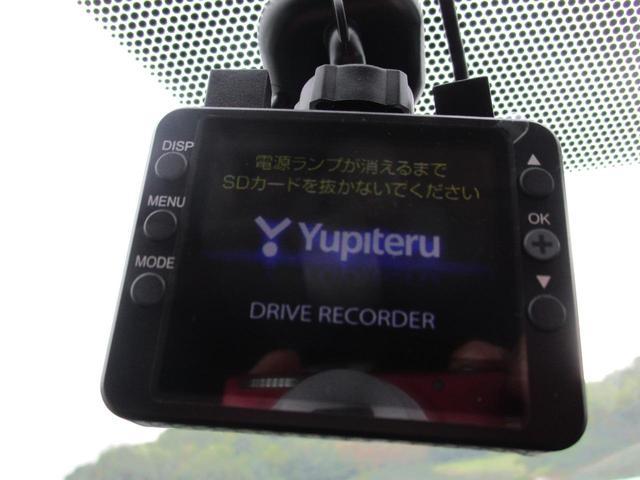 Gブラックソフトレザーセレクション SDナビ リアカメラ フルセグ スマートキー プッシュスタート Bluetooth ドライブレコーダー 社外アルミ ETC(35枚目)