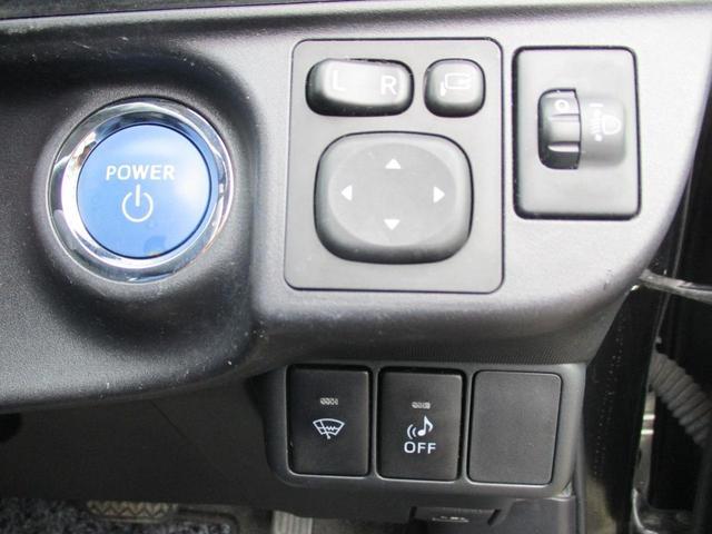S メモリーナビ リアカメラ 地デジ スマートキー HIDヘッドライト シートヒーター Bluetooth 純正アルミスタッドレスセット積込(28枚目)