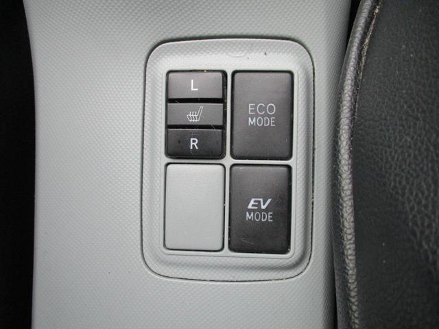 S メモリーナビ リアカメラ 地デジ スマートキー HIDヘッドライト シートヒーター Bluetooth 純正アルミスタッドレスセット積込(29枚目)