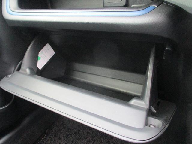 S メモリーナビ リアカメラ 地デジ スマートキー HIDヘッドライト シートヒーター Bluetooth 純正アルミスタッドレスセット積込(34枚目)
