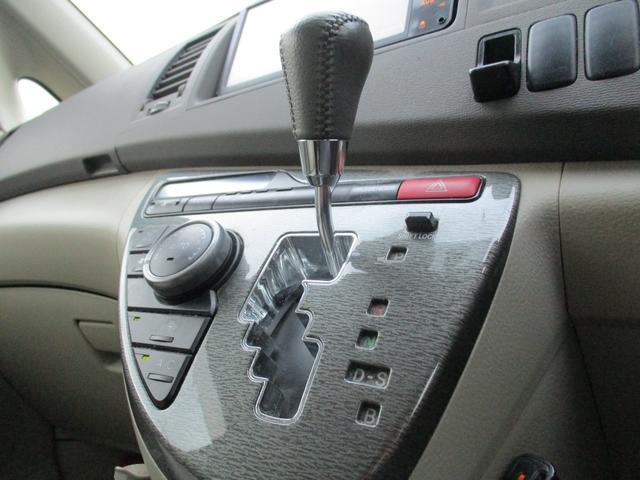 プラタナリミテッド HDDナビ リアカメラ 地デジ スマートキー HIDヘッドライト 両側パワースライドドア クリアランスソナー Bluetooth ETC(23枚目)