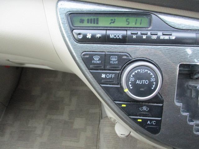プラタナリミテッド HDDナビ リアカメラ 地デジ スマートキー HIDヘッドライト 両側パワースライドドア クリアランスソナー Bluetooth ETC(24枚目)