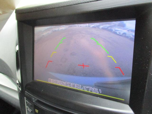 2.5iアイサイト Sパッケージ 4WD HDDナビ リアカメラ フルセグ スマートキー HIDヘッドライト クルーズコントロール Bluetooth ETC(25枚目)