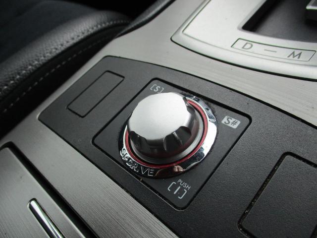 2.5iアイサイト Sパッケージ 4WD HDDナビ リアカメラ フルセグ スマートキー HIDヘッドライト クルーズコントロール Bluetooth ETC(27枚目)