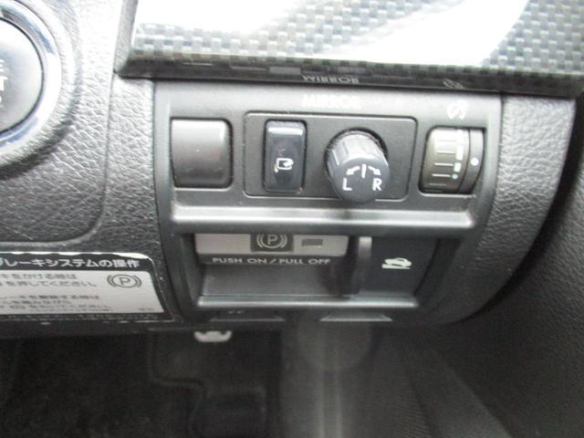 2.5iアイサイト Sパッケージ 4WD HDDナビ リアカメラ フルセグ スマートキー HIDヘッドライト クルーズコントロール Bluetooth ETC(31枚目)