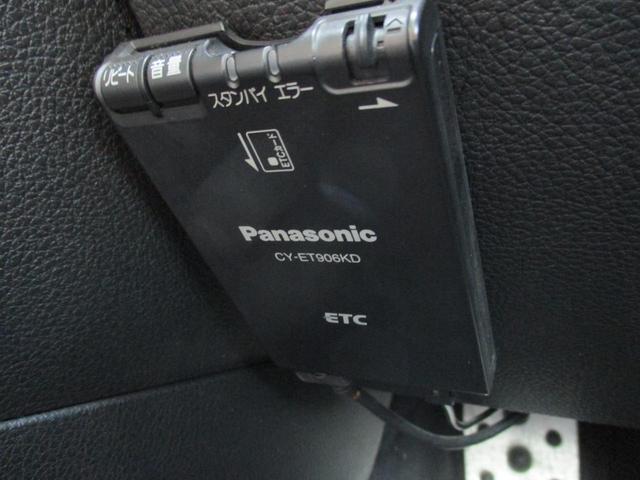 2.5iアイサイト Sパッケージ 4WD HDDナビ リアカメラ フルセグ スマートキー HIDヘッドライト クルーズコントロール Bluetooth ETC(32枚目)