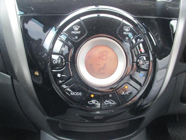 ライダー HDDナビ リアカメラ フルセグ スマートキー HIDヘッドライト Bluetooth ETC(27枚目)