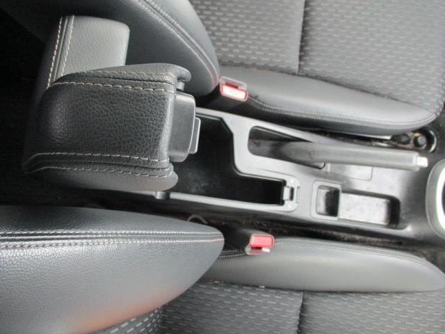 Lパッケージ メモリーナビ リアカメラ フルセグ スマートキー LEDヘッドライト クルーズコントロール Bluetooth 純正アルミ ETC(31枚目)