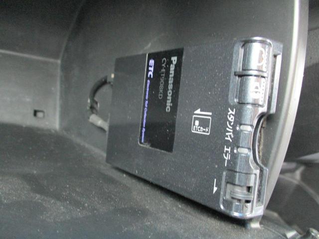 Lパッケージ メモリーナビ リアカメラ フルセグ スマートキー LEDヘッドライト クルーズコントロール Bluetooth 純正アルミ ETC(34枚目)