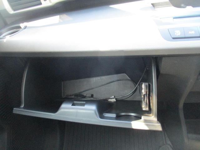 ジャストセレクション HDDナビ リアカメラ フルセグ スマートキー HIDヘッドライト 両側パワースライドドア クルーズコントロール Bluetooth USB ETC(32枚目)