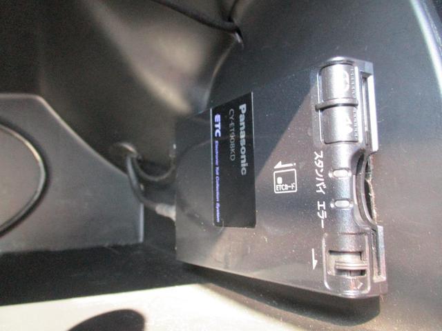 ジャストセレクション HDDナビ リアカメラ フルセグ スマートキー HIDヘッドライト 両側パワースライドドア クルーズコントロール Bluetooth USB ETC(33枚目)