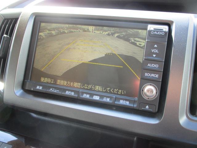 Z HDDナビ リアカメラ 地デジ フリップダウンモニター スマートキー HIDヘッドライト 両側パワースライドドア ETC 社外アルミスタッドレスセット積込(24枚目)