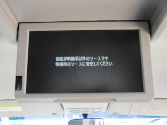 Z HDDナビ リアカメラ 地デジ フリップダウンモニター スマートキー HIDヘッドライト 両側パワースライドドア ETC 社外アルミスタッドレスセット積込(25枚目)