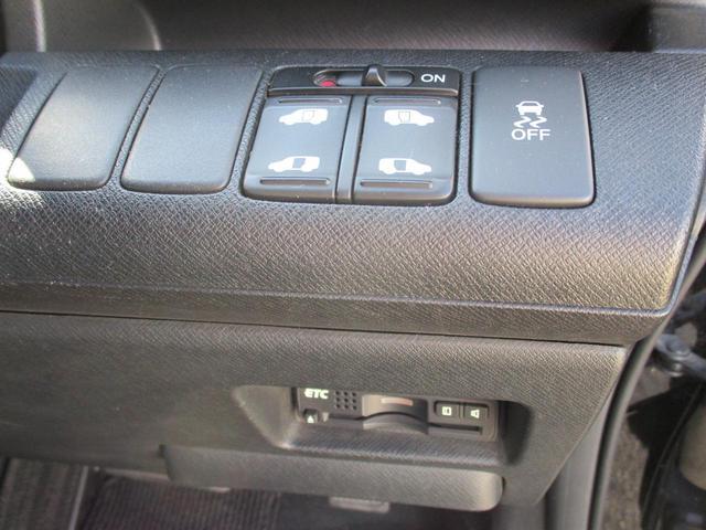 Z HDDナビ リアカメラ 地デジ フリップダウンモニター スマートキー HIDヘッドライト 両側パワースライドドア ETC 社外アルミスタッドレスセット積込(28枚目)