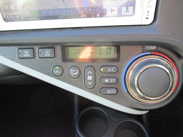 S メモリーナビ リアカメラ 地デジ スマートキー プッシュスタート フルセグ Bluetooth 社外アルミ ETC(27枚目)