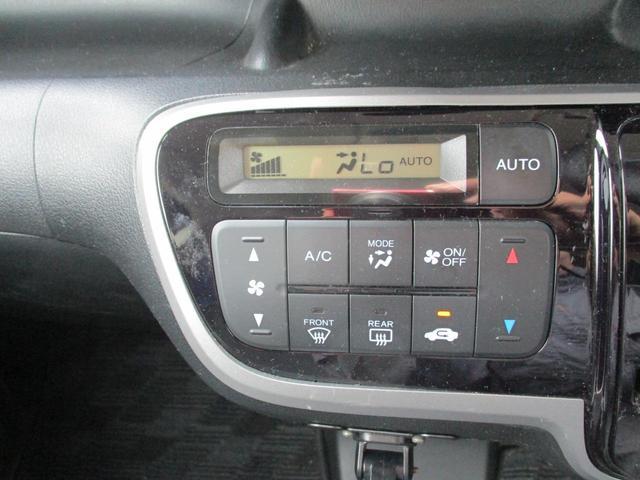 G・ターボパッケージ メモリーナビ リアカメラ フルセグ スマートキー HIDヘッドライト 両側パワースライドドア クルーズコントロール Bluetooth USB(26枚目)