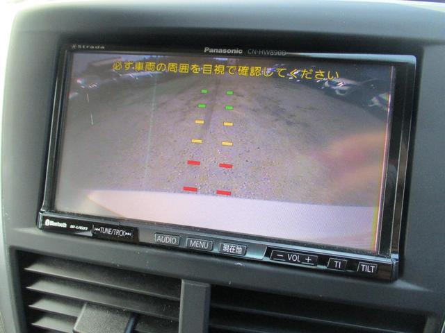 1.5i-S リミテッド HDDナビ リアカメラ フルセグ HIDヘッドライト Bluetooth USB ETC(24枚目)